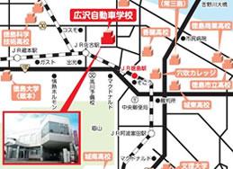 Point1 徳島駅から一番近い教習所!